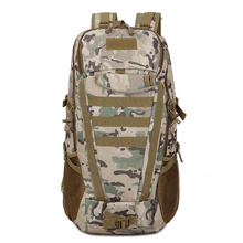 Will Capacity Camouflage More Function Backpack Men Both Package Outdoors Tourism Mountaineering Portable Tactic Backpack men zip front camouflage detail backpack