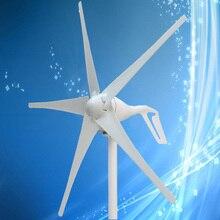Генератор ветра 400 Вт 12VDC/24VDC с встроенным выпрямителем, 3 или 5 лезвиями опционных+ Регулятор ветра, низкая скорость ветра начала