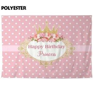 Image 3 - Allenjoy 写真撮影の背景クラウンプリンセスピンクの誕生日パーティーの花フレーム背景新 photocall photobooth
