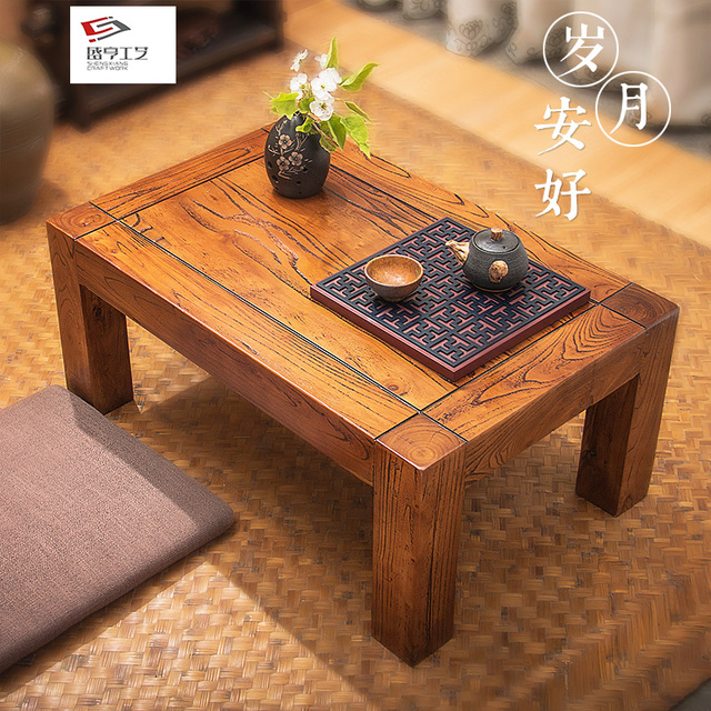 Old Chinese Elm Kang Table Tatami Coffee Small Low Desk Wood Computer To  Send Cushion Teasideend