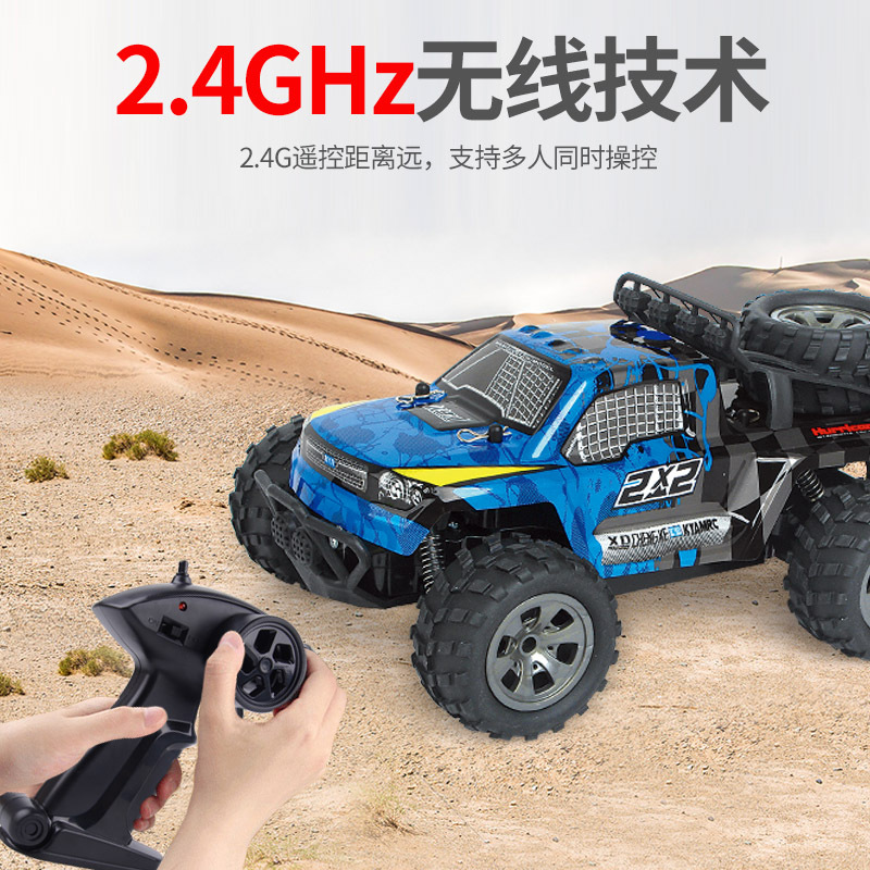 Image 5 - 2.4GHz Wireless Remote Control Desert Truck 1/18 18km/H Drift RC Off Road Car Desert Truck RTR Toy Gift Up to 18km/H Speed-in RC Cars from Toys & Hobbies