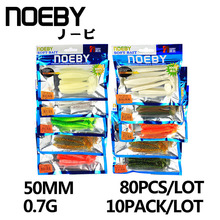 NOEBY 80pcs/10packs/combo Soft Lure Handmade Soft Fish Fishing Lure Shad Manual Silicone Bass T-Tail Swimbait Fishing Tackle