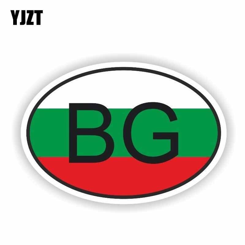 YJZT 13.7CM*9.2CM Personality Bulgaria BG Accessories Flag Car Sticker Decal 6-0245