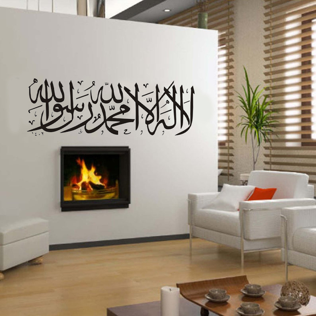 Islamic Wall Stickers Quotes Muslim Arabic Home Decorations Bedroom Mosque Vinyl Decals Letters God Allah Mural Art  JJ014 2