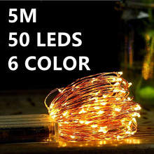 6 color 5M 50leds Fairy font b String b font Lights lamp 3AA Battery Operated Mini