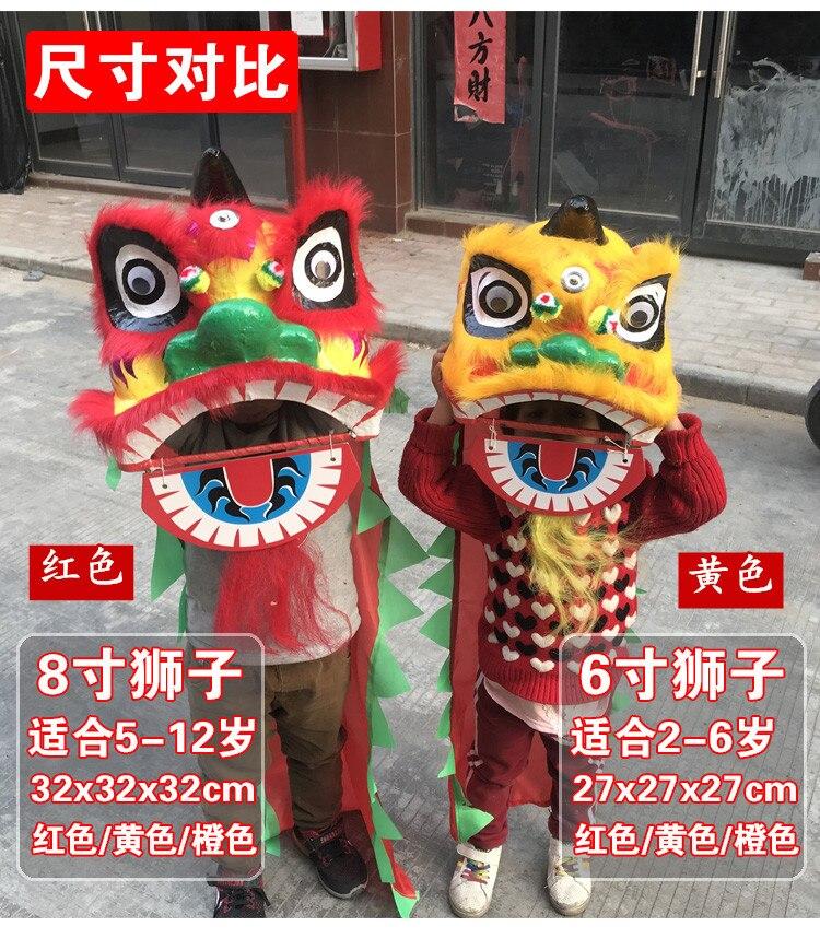 Costume de danse Lion Simple taille enfant célébrer les Festivals tenue de danse Lion accessoires de scène accessoires de Costume