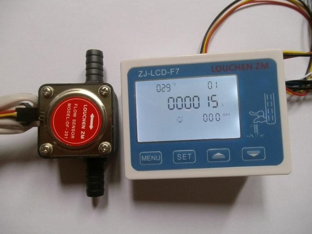 2018 Liquid Fuel Oil Flow Meter With 13mm Diesel Gasoline Gear Flow Sensor