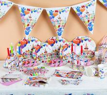 84pcs lot Kids happy Birthday Party Decoration Set Party Supplies Baby shower wedding Pack event party