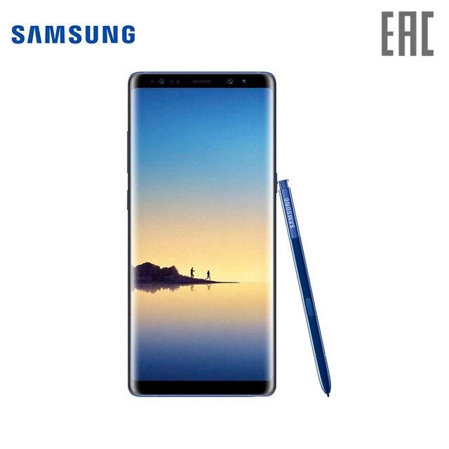 Смартфон Samsung Galaxy Note 8 64GB (SM-N950F) [официальная российская гарантия]