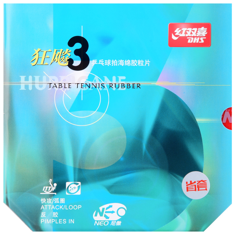 Dhs Table Tennis Rubber Inorganic Provincial Team National Team Ma Long Used Neo Hurricane 3 yellow