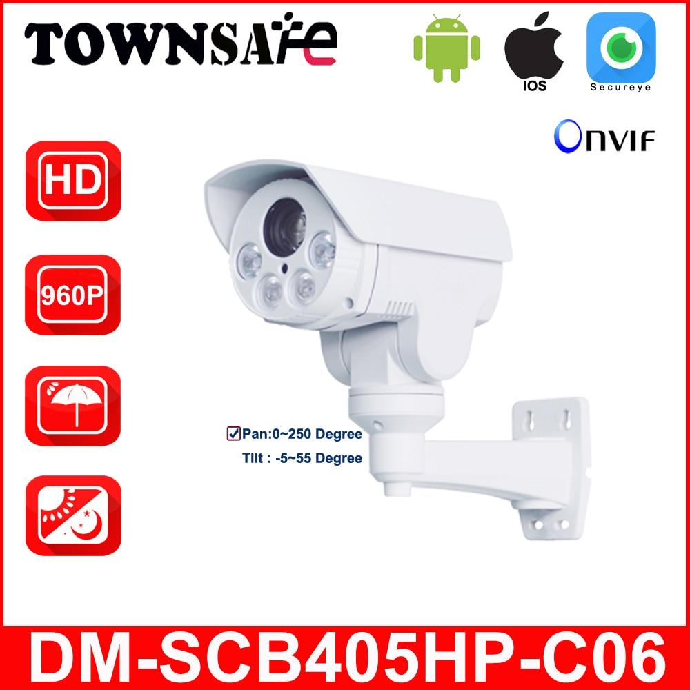 TOWNSAFE new DM-SCB405HP-C06 HD 960P 1.3MP Bullet IP Camera IR Night Mini PTZ Security camera CCTV Outdoor Waterproof ONVIF P2P