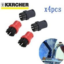 4 sztuk/zestaw wysokiej jakości odkurzacz parowy szczotki okrągła szczotka dla Karcher SC1402 SC1475 SC952 SC1052 SC1122 SC1125