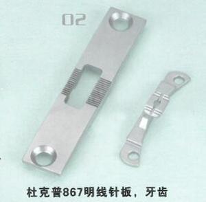 Игловая пластина и корм для собак Швейные машины DURKOPP ADLER 867