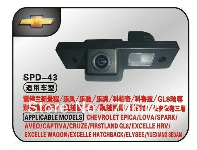 rear view camera for Buick Excelle HRV/Excelle station wagon/Excelle hatchback GM GL8 CHEVROLET EPICA LOVA AVEO CAPTIVA CRUZE