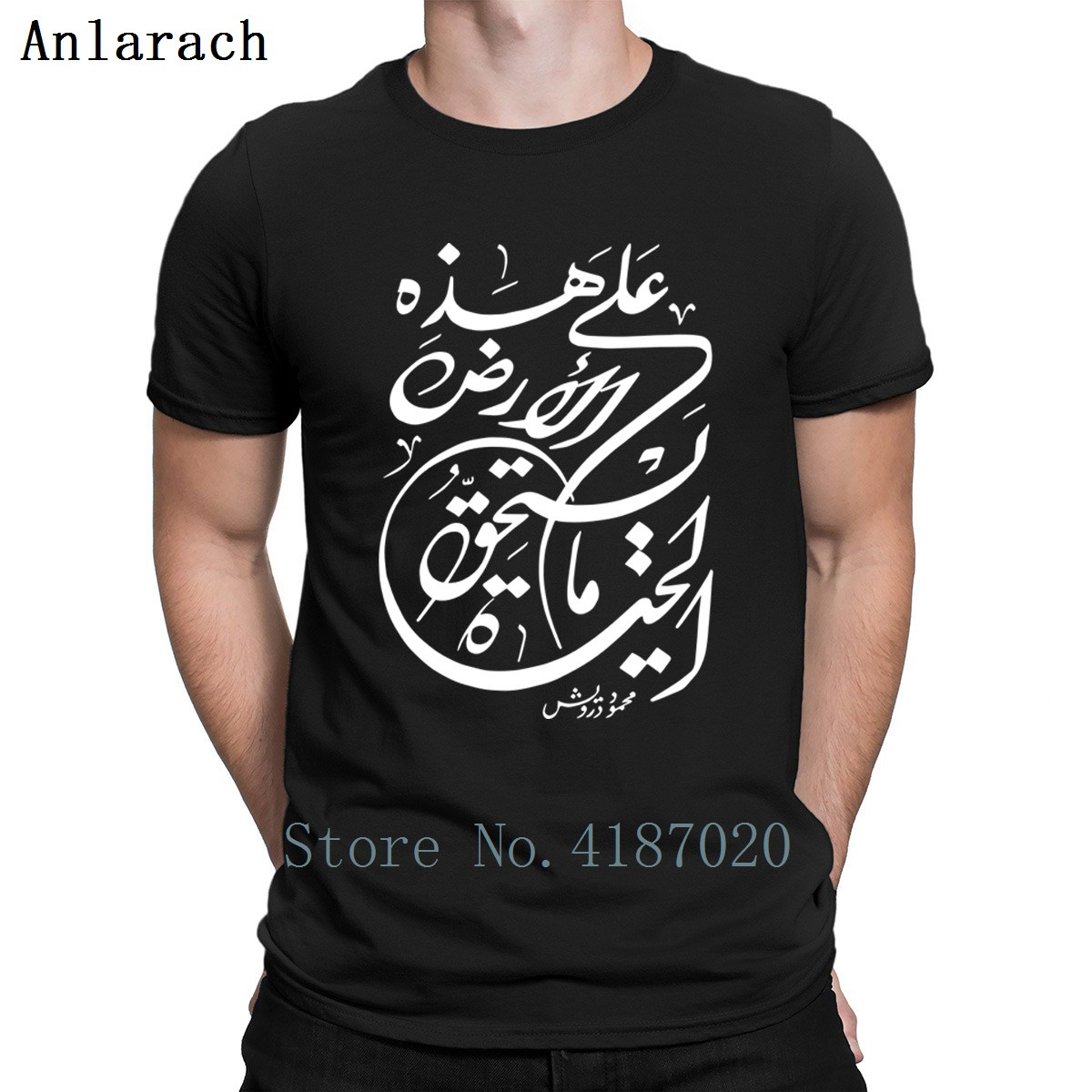 Arabic Calligraphy T-Shirt Clothes Funny Casual Top Quality Custom T Shirt For Men Crew Neck Family Fun Spring Autumn