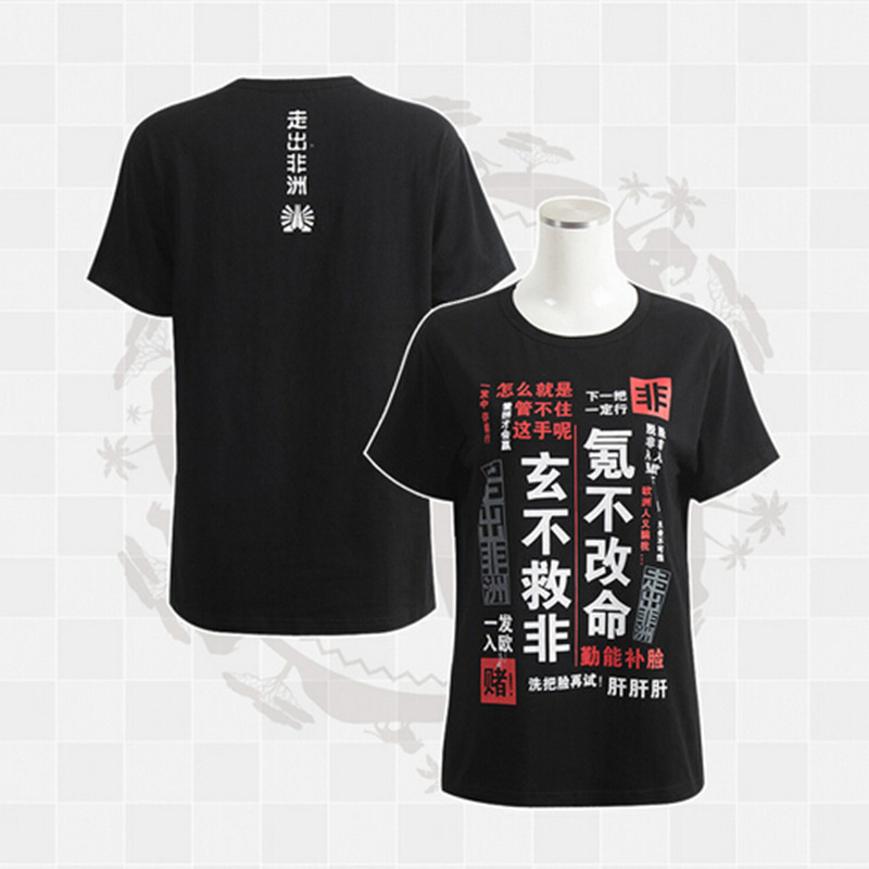 Hot Sale Anime Touken Ranbu Online Cosplay Costume Unisex Black Plus Size T-shirts For Women Christmas Gifts In Stock XH047
