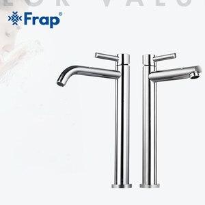Image 4 - Frap robinet de lavabo de grande taille pour la salle de bains robinetterie mince pour leau chaude et froide du lavabo robinetterie simple pour la salle de bains Y10122/23