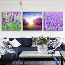 HAOCHU Nordic Canvas Print Art Poster Modern Realistic Purple Lavender Plants Living Room Bedroom Decorative Painting
