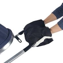 Детские зимние теплые варежки на коляску толкатель муфта руки водостойкие аксессуары для коляски рукавицы Детские Багги защелка, коляска толстые флисовые перчатки