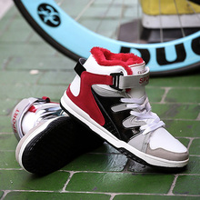 Winter Shoes Male Shoes Adult Sneakers for Men Casual Mens Designer Leather  Red Bottoms Casual Trainers becb64cc9160