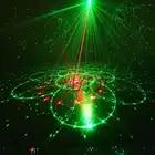 Mini LED 2in1 láser Disco etapa luz fiesta patrón iluminación proyector mostrar luces de Proyector láser fiesta de navidad - 6