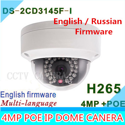 2015 New DS-2CD3145F-I 4MP Mini Dome Camera POE SD IP CCTV camera H265 cd диск fleetwood mac rumours 2 cd