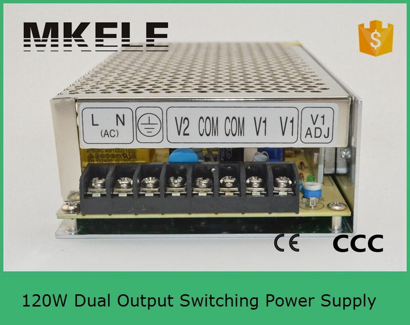 low price well quality 120W MINI Dual Output Switching power supply Output Voltage 5V 24V AC-DC D-120B low price for mini size s 15 5 switching power supply 15w 5vdc 3a 2 warranty psu led driver
