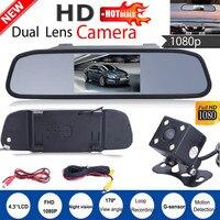 4 3 Car TFT LCD Mirror Monitor Wired Reverse Car Rear View Backup Camera Kit Dash