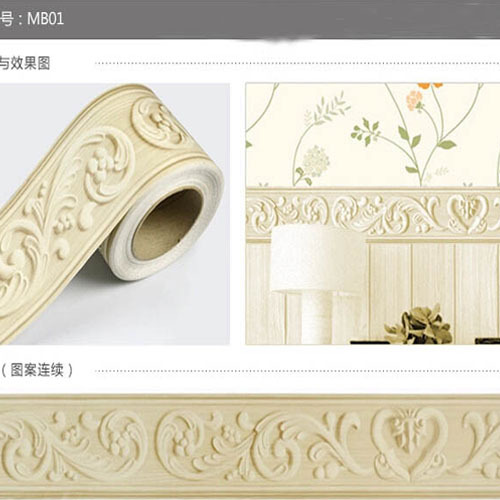 Wall Border Paper Tile Borders Promotion Shop For Promotional
