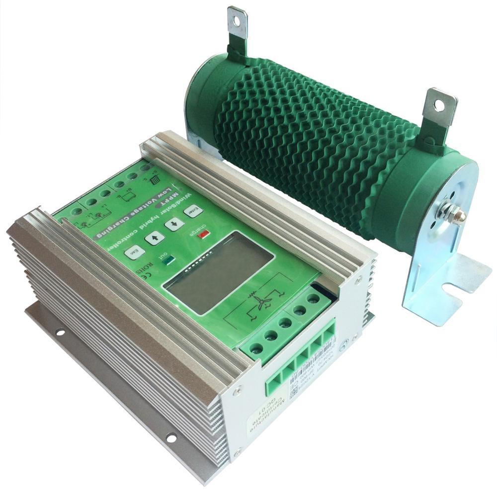 1400 W MPPT vent solaire hybride Booster contrôleur de Charge, 12/24 V Auto appliquer pour 800 W 600 w vent + 600 W 400 W solaire avec Charge de décharge.
