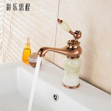 Full copper Topaz cold and hot dual use faucet цена