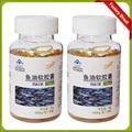 2 garrafas de alta qualidade de óleo de peixe 1000 mg softgel omega 3