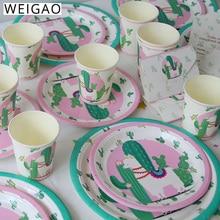 WEIGAO Альпака тема вечерние поставки лама кактус одноразовый набор столовых приборов Декор ко дню рождения для детский душ вечерние сувениры