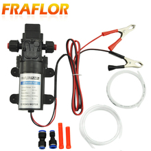 Free Shipping New 1 Set DC 12V 5L Transfer Pump Extractor Oil Fluid Scavenge Suction Vacuum For Car Boat High Quality