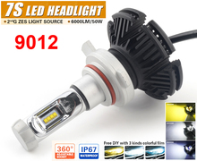 1 Set 9012 HIR2 7S LED Headlight 50W 6000LM LUMILED LUXEON ZES 2nd Chips Fanless All