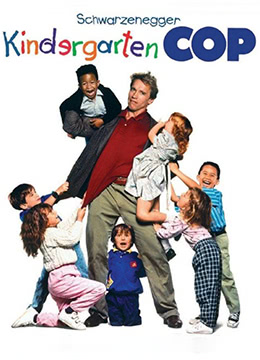 《幼儿园特警》1990年美国动作,喜剧,犯罪电影在线观看