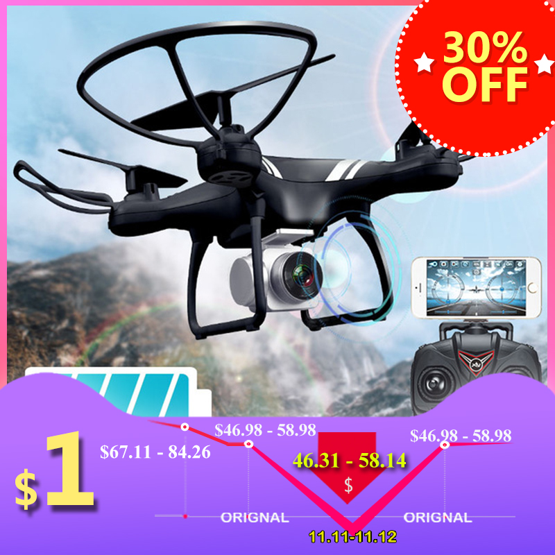 110 Wide Angle Lens HD 5MP Camera Drone Professional 6 Axis Quadcopter WiFi FPV Live Red RC Helicopter Hover Drone With Camera syma quadcopter high tech new 2 4g altitude hd camera rc drone 0 3mp wifi fpv live helicopter hover quadcopter drone may