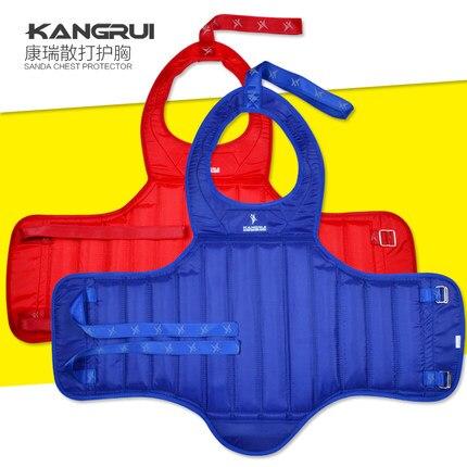 Kangrui Санда ММА Бокс тхэквондо Каратэ грудь защитника взрослых детей красные, Синие Оксфорд грудь охранника Шестерни