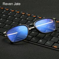 Reven Jate ריי כחול-anti משקפיים מחשב מסגרת מסך מכשירים דיגיטליים הגנה מפני מזיקים קרני כחול