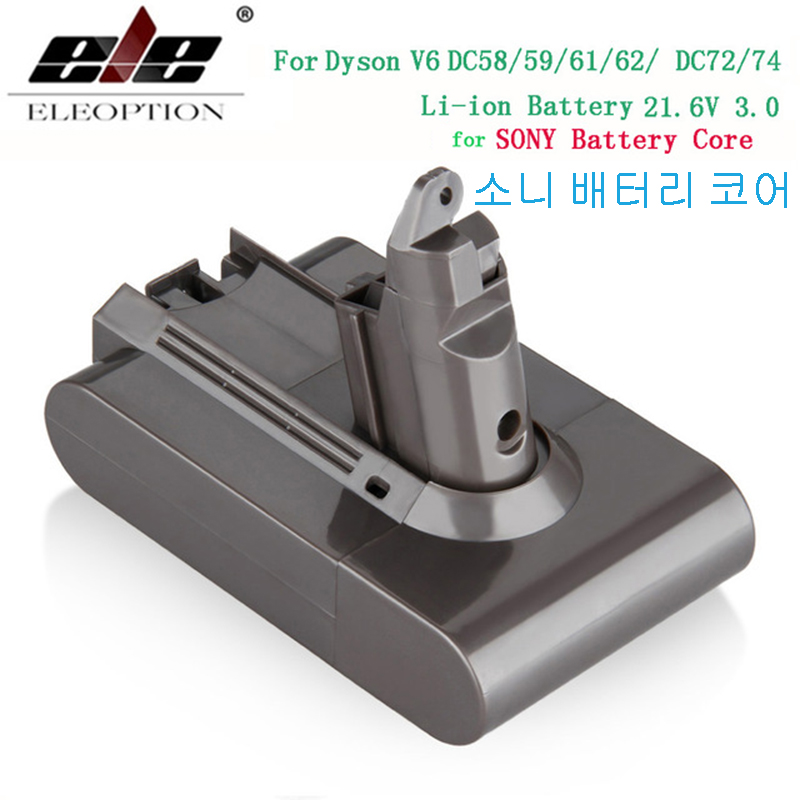 3000mAh 21.6V 3.0 Li-ion Battery for Dyson V6 DC58 DC59 DC61 DC62 DC74 SV09 SV07 SV03 965874-02 Vacuum Cleaner Battery & 2.2mAh(China)