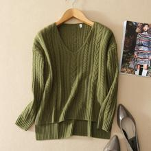 Women Cashmere Sweater For Winter Autumn 2017 New Arrival Womens Knitted Sweaters Pullovers Fashion Basic 15033