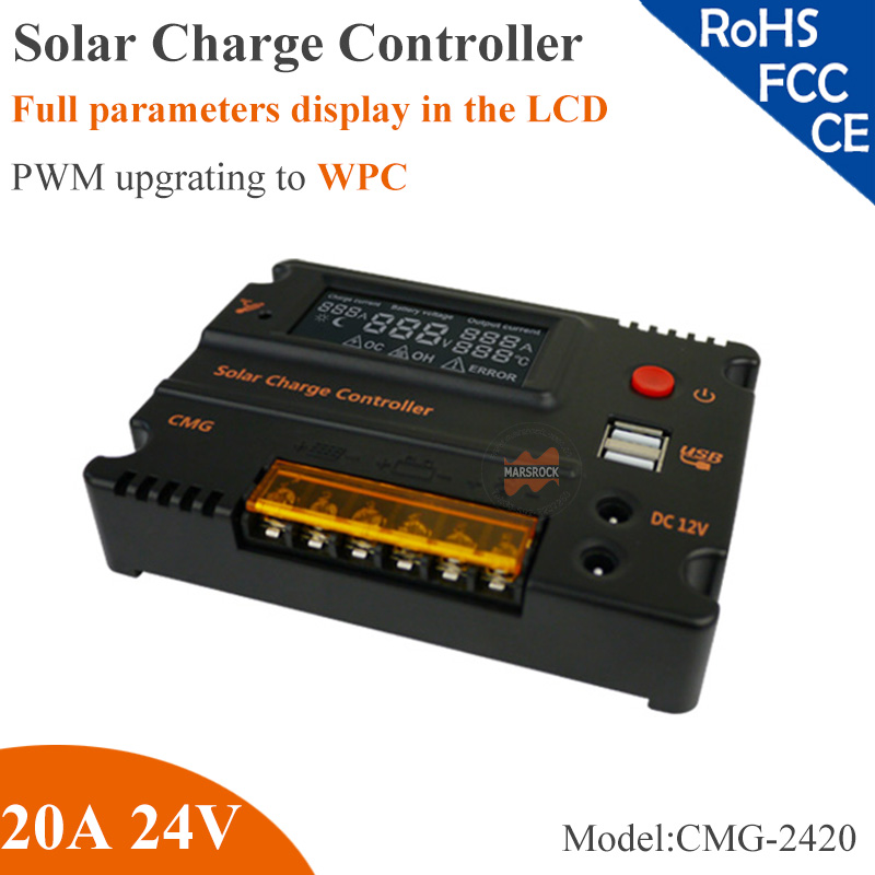 20A 12/24V Auto sense PMW updating to WPC intelligent solar charge controller with LCD display,SMPS DC12V and USB 5V output