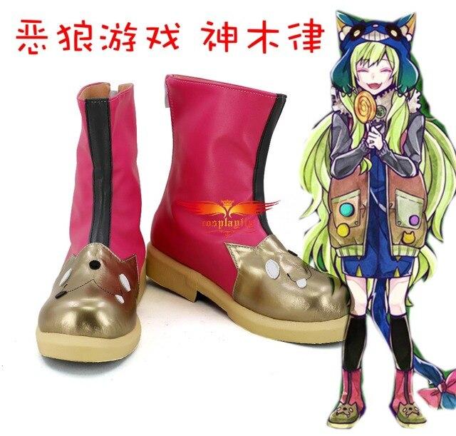 04dcbaa6983fd Bad Wolf Game Ookami Kamiki Ritsu Pink Cartoon Cute Cosplay Shoes Boots  Custom Made Adult Carnival Christmas For Costume