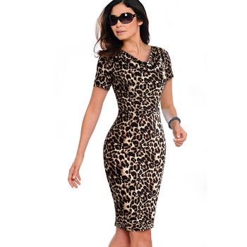 Elegant Business Bodycon Sheath Dress3