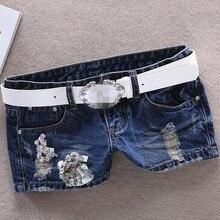 Новый 2016 ручной алмазный джинсовые шорты женские шорты женский тонкий все матч сексуальная мода шорты