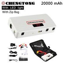 20000 mAh 12 V Çok Fonksiyonlu Araç Jump Starter Güç Bankası Acil Şarj Pil için Zip Çantası ile Dizel ve Benzin araba CS006a