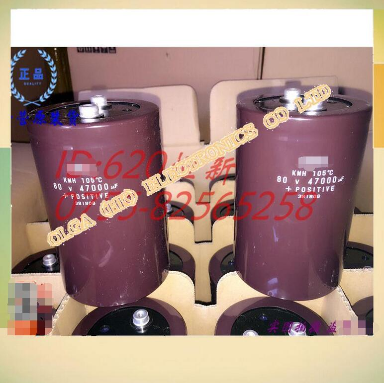 80V47000UF Japan 76 2X120 47000UF 80V KMH Chemical Capacitor