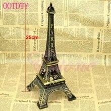 Бронзовый тон Париж Эйфелева башня Статуэтка Статуя Винтаж сплава модели декора 25 см S08 Прямая поставка