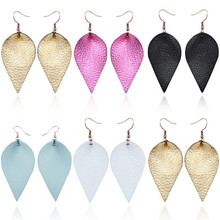 Bohemia Leaf Leather Drop Earrings For Women Trendy Sequins Leopard PU Fashion Jewelry Gifts Accessories