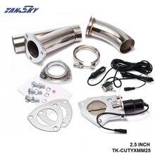 """2,"""" электрическая система выреза клапана с переключателем для выхлопа Catback/водосточной трубы для FORD F100/F150/F250 BRONCO TK-CUTYXMM25"""